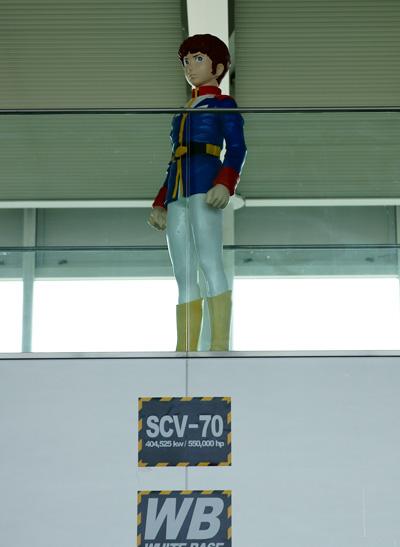 DSC05478.jpg