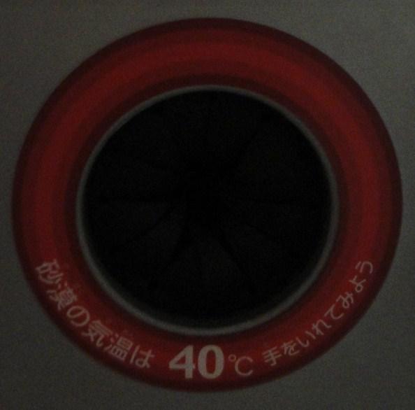 DSC02130.jpg