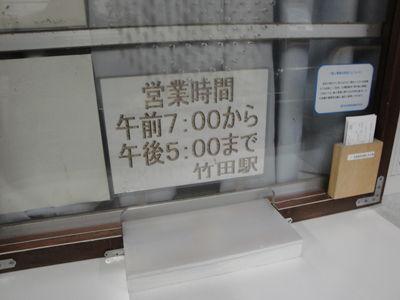 DSC04494.jpg